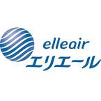 ティッシュペーパー「エリエール」ロゴを14年ぶりに刷新-佐藤卓がデザイン