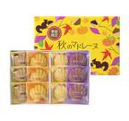 銀座コージーコーナー、いも・栗・かぼちゃを使った「秋のマドレーヌ」発売