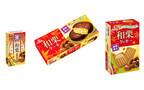 秋の味覚をひと足先に、「和栗」のお菓子3種が発売