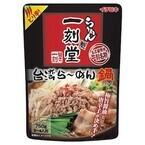 台湾らーめんが鍋スープになった! 名古屋の「一刻魁堂」監修スープ発売