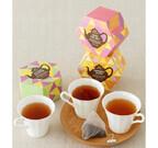 アフタヌーンティー、秋限定のお茶「カモミールオレンジ」などを発売