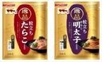 日清フーズ、新シリーズ「逸品(いっぴん)」など今秋の家庭用常温製品を発売