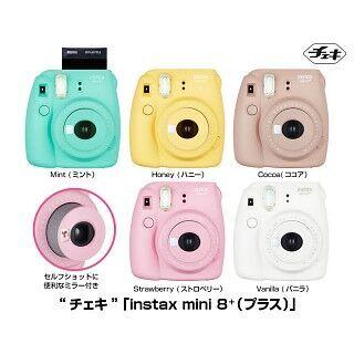 自分撮りミラーが付いたインスタントカメラ「チェキ」 - 富士フイルム