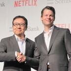 ソフトバンクが米Netflixと独占契約 - ショップ店頭で「Netflix」の申し込みが可能