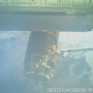 「こうのとり」、ISSに到着 - 油井宇宙飛行士がキャプチャを担当