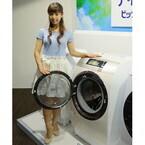 まとめ洗いの心強い味方 - 日立、洗濯容量11kgのドラム式洗濯機「ビッグドラム」