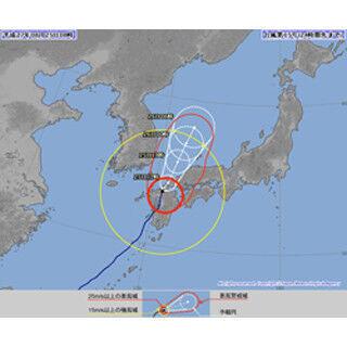 台風第15号が強い勢力で日本上陸 - 熊本県から福岡県へ進行