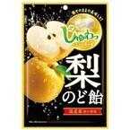 梨のおいしさをそのまま堪能できるのど飴「梨のど飴」を発売 - パイン