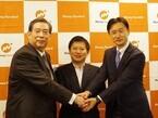 マネーフォワード、住信SBIネット銀行/静岡銀行と業務提携 - API連携進める