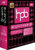 ジャストシステム、機能強化した「ホームページ・ビルダー20」を10月発売
