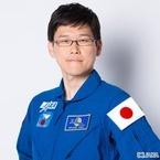 JAXAの金井宣茂宇宙飛行士、ISS第54次/55次長期滞在搭乗員に決定