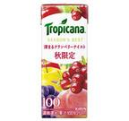 キリン・トロピカーナ、クランベリーをメインとした秋限定ジュースを発売