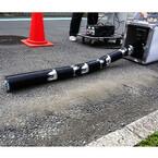 NEDO、崩落現場での活躍が期待されるロボットの実証実験を開始へ