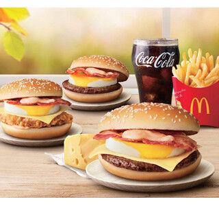 マクドナルド、「北海道チーズ月見」「チキン月見北海道チーズ」など発売