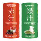 アサイーとユーグレナを使用したドリンク、「赤汁」「緑汁」を発売