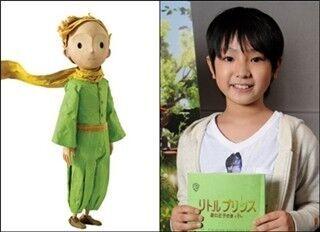 子役の池田優斗、星の王子役でアニメ声優初挑戦!「すごく楽しかった」