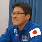 ISS長期滞在が決定した金井宇宙飛行士が語る - 宇宙旅行が当たり前になるためにロケット以外で重要なものとは