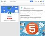 Chrome、Flash広告の再生をデフォルトで停止 - 9月1日から