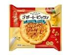 明治、もっちり食感の「デザート・ピッツァ アップル&カスタード」発売