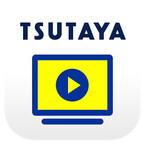 「TSUTAYA TV」が月額933円の動画見放題プラン追加
