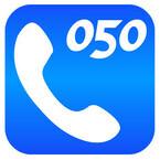 NTT Com、「050IP電話アプリ」をMVNOに卸提供 - データSIMでも通話が可能に
