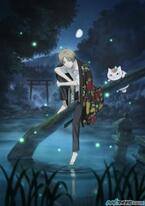 主題歌&BGMを特別映像で収録! アニメ『夏目友人帳』ファンディスク発売決定