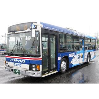 """地上を""""走る""""スカイマーク登場 - 茨城交通が無償提供"""