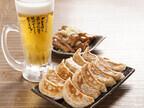 「肉汁餃子&ビール」という至福の組み合わせ! 東京都・池袋に餃子酒場OPEN