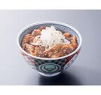 吉野家、新「牛カルビ丼」を発売 - 肉の量が並盛の1.6倍の「特盛」も!