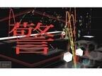 日本ラッド、ネットワーク可視化・監視システム「NIRVANA-R」を拡張