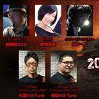 G-Tune、東京ゲームショウ「World of Tanks」PCメーカー対抗大会へ参戦