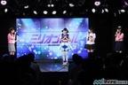 伊藤美来が新曲「細胞プロミネンス」を初披露! ミリオンドール第2回ファンミーティング