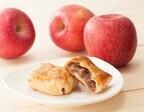 シャトレーゼ、香ばしく焼き上げたりんごとくるみのパイを発売