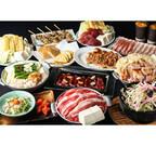 東京都品川区に21種類の鍋メニューを提供する「九州食堂 Gachi」オープン