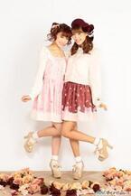 『魔法少女まどか☆マギカ』がファッションブランド『LIZLISA』とコラボ