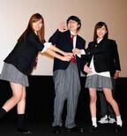 真野恵里菜、ハロプロ卒業後の初仕事「パンチラが広まって悔しかった!」