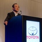 トヨタ、米MITなどと人工知能研究で連携 - 5年で60億円投資