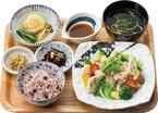 「やよい軒」、柚子胡椒×醤油のたれで食べる「温野菜の豚しゃぶ定食」発売