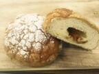 パンを通じてコンゴを応援 - 「チャリティメロンパン」が都内7店舗で発売