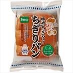 敷島製パン、ほんのりミルク味のパン「ゆめちから入りちぎりパン」を発売