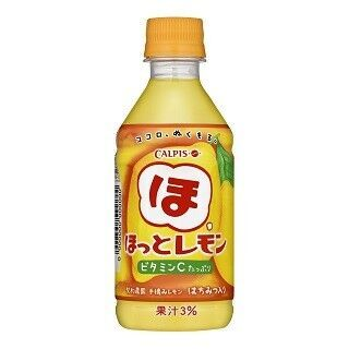 カルピス、「ほっとレモン」を刷新 - 手摘みレモン果汁でよりやさしい味に