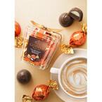 ゴディバ、一粒ずつの「ラッピングチョコレート トリュフ カフェラテ」発売
