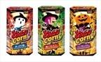 ハウス食品、「とんがりコーン」のハロウィーンパッケージを期間限定発売