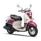 ヤマハ「ビーノ XC50D」等の燃費などを向上し、限定特別カラーも設定