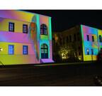 京都府に芸術の夜が訪れる! 「ニュイ・ブランシュKYOTO」で幻想映像を投影
