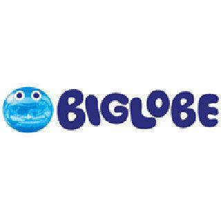 BIGLOBE、M2M向け通信サービスに上り高速プランと帯域契約プランを追加