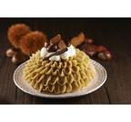 シャトレーゼ、和栗をたっぷりと使ったケーキなど「敬老の日スイーツ」発売