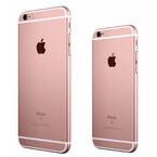 「iPhone 6s」「iPhone 6s Plus」発表 - 新チップ導入、3Dタッチ機能など