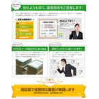 P板.com、「基板コンシェル」の新サービスとして量産向け価格提示を開始