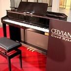 世界的ピアニストの評価は? - カシオ×独ベヒシュタインのコラボ電子ピアノ「CELVIANO Grand Hybrid」